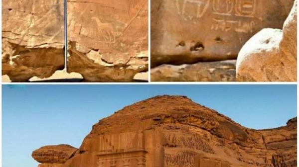 سفر تجار رامسس سوم در سودای طلای سرخ به سرزمین سعودی